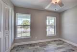 106 Hardee Way - Photo 4