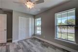 106 Hardee Way - Photo 5
