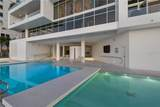 280 Golden Gate Point - Photo 15