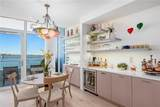 280 Golden Gate Point - Photo 23