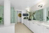 280 Golden Gate Point - Photo 33