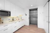280 Golden Gate Point - Photo 46