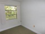 2051 Canal Drive - Photo 36