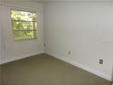 2051 Canal Drive - Photo 38