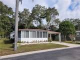 3417 Oakwood Boulevard - Photo 3