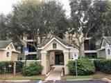 5134 Northridge Road - Photo 1