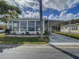 3322 Oakwood Boulevard - Photo 6