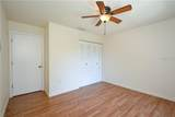 5500 Longwood Run Boulevard - Photo 7