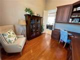 7314 Heritage Grand Place - Photo 43