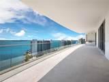 401 Quay Commons - Photo 18