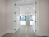 401 Quay Commons - Photo 2