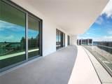 401 Quay Commons - Photo 21