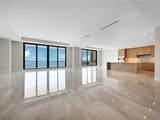 401 Quay Commons - Photo 3