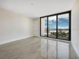 401 Quay Commons - Photo 41