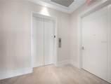 401 Quay Commons - Photo 45