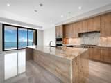 401 Quay Commons - Photo 6