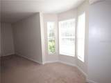 5975 Giardino Lane - Photo 7