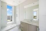 401 Quay Commons - Photo 31