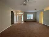 4098 Twinbush Terrace - Photo 2