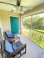7405 Vista Way - Photo 25