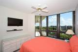 1211 Gulf Of Mexico Drive - Photo 16