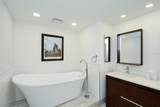 1211 Gulf Of Mexico Drive - Photo 25
