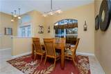 4000 Cape Cole Boulevard - Photo 10