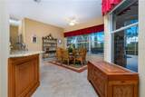 4000 Cape Cole Boulevard - Photo 13