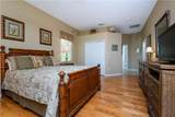 4000 Cape Cole Boulevard - Photo 20