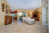 4000 Cape Cole Boulevard - Photo 7