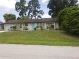 1261 Joplin Avenue - Photo 1