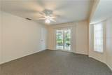 1251 Roswell Drive - Photo 9