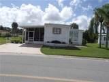 5505 Holiday Park Boulevard - Photo 1