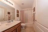 17269 Comingo Lane - Photo 27