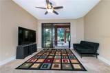 9620 Miami Circle - Photo 8