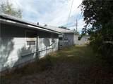 337 Mills Avenue - Photo 4