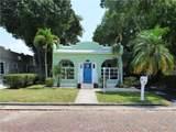 513 Palm Avenue - Photo 5