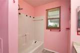 416 East Dr - Photo 18