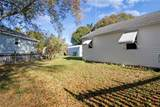 416 East Dr - Photo 24