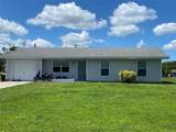 332 San Carlos Drive - Photo 1