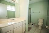 4291 Oak Terrace Circle - Photo 15