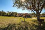 4291 Oak Terrace Circle - Photo 2