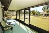 4291 Oak Terrace Circle - Photo 3