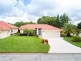 8388 Pondview Lane - Photo 3