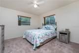 6254 Rosewood Drive - Photo 21