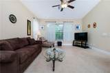 4610 Turnberry Circle - Photo 6