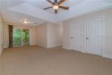 112 Boxwood Lane - Photo 17