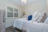 5041 North Beach Rd. - Photo 23
