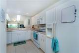9750 Fiddlers Green Circle - Photo 8