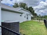 212 Marker Rd - Photo 6